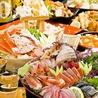 北海道海鮮にほんいち 地酒蔵店のおすすめポイント2