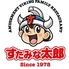 すたみな太郎 NEXT 亀戸店のロゴ