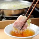 黒豚しゃぶしゃぶ 銀座羅豚 大名古屋ビルヂング店のおすすめ料理3
