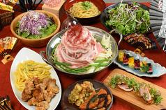 うまみ屋 梅田店のおすすめ料理1