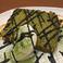 【抹茶ベース】抹茶と黒ごまのシフォンケーキ