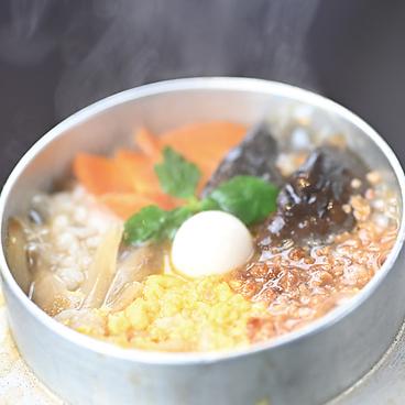 串焼と釜飯 こさとのおすすめ料理1