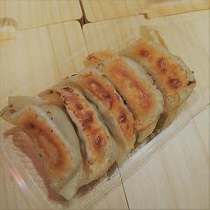 博多餃子舎 603 筑紫口店のおすすめテイクアウト2