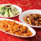 中華バイキング 九龍點心 マークイズ福岡ももち店のおすすめ料理2