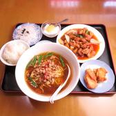 台湾料理 中華園のおすすめ料理2