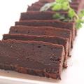 料理メニュー写真とろける濃厚ショコラケーキ