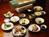 京料理 筍亭のおすすめ料理3
