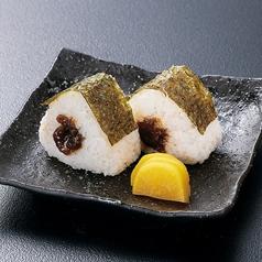 おにぎり(梅・鮭)/白飯