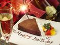 お誕生日や記念日にサプライズケーキはいかがですか?♪お好きなメッセージと花火をお点けしてお席にご用意させていただきます!特別な日を特別なシーンでご堪能下さい☆(こちらはご来店3時間前までの要予約で別途500円(税別)でご用意できます)