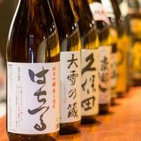 焼酎・日本酒と共に…