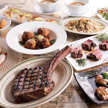 シカゴ ステーキ オーロラ CHICAGO STEAK AURORAのおすすめ料理1
