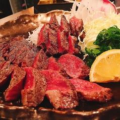 神戸牛炭火ステーキ 逸品 寅松の肉たらしのおすすめ料理1
