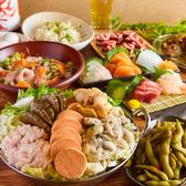 居酒屋 魚っ酒 うおっしゅ 札幌店のおすすめ料理3