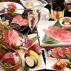 焼肉レストラン ロインズ ROINS 久茂地店のおすすめ料理1