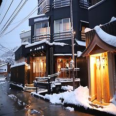 河一屋旅館の写真