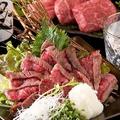 料理メニュー写真宮崎牛とうがらしの炙りポン酢刻みわさびを添えて