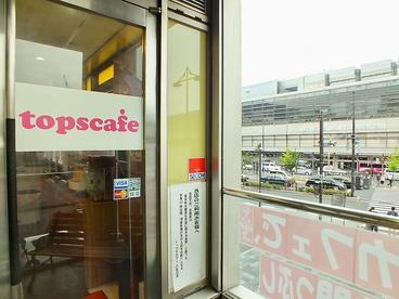 トップスカフェ tops cafe 京都の雰囲気1