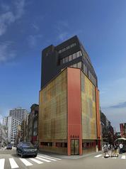 重慶飯店 本館の写真