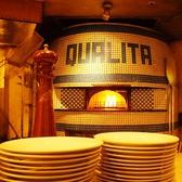 1枚1枚丁寧に窯でピザを焼きあげているので、もちもちした食感を楽しめ、あつあつで提供いたします★