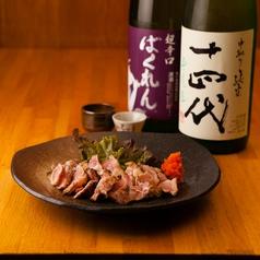 羅漢 平野町店のおすすめ料理2