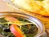 インド料理レストラン ディンプルのおすすめポイント3