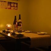 女子会や各種ご宴会に☆嬉しい個室あり!完全に仕切られた個室で宴会!宴会はコースがお得です。