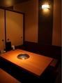 堀ごたつ席(全面禁煙) 6人掛け8部屋