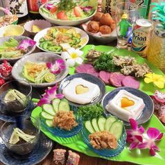 沖縄そば 令和のおすすめ料理1