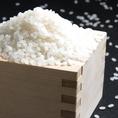 広島県産コシヒカリ使用。日本の基本「米」。豊富な水、稲作に適した天候に恵まれた大産地で生産されています。 粘りと甘みが強く、炊き上がりの香りやツヤの良さが新潟県産コシヒカリの特徴です!
