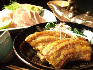 甕仙人 横浜関内蔵のおすすめ料理1