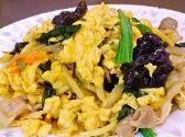 福炒家のおすすめ料理3