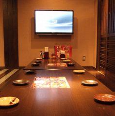 大小様々な個室が充実☆BS視聴も可能なTV付