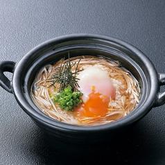 たまご雑炊/漬物盛合せ/味噌汁