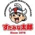 すたみな太郎 鶴岡店のロゴ