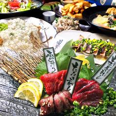 九州男児 仙台駅前店のおすすめ料理1