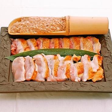 鳥良 船橋店のおすすめ料理1