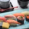 すしでん 寿司田 池袋パルコ店のおすすめポイント1