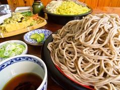 麺処 鵬匠の写真