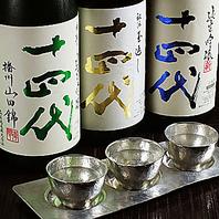 こだわり日本酒。常備50種類以上のお酒をご用意