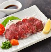 旬彩 新宿歌舞伎町店のおすすめ料理2