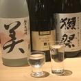 【獺祭、蓬莱泉美、醸し人九平次】人気銘柄各種揃えています。