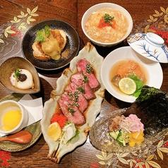 モダン和食 個室 Nagai 神田本店のおすすめ料理1
