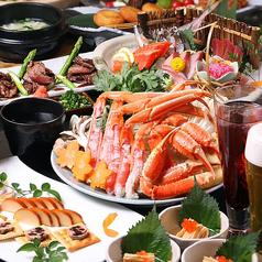 個室居酒屋 東北ノ蔵 響 ひびき 海浜幕張店のおすすめ料理1
