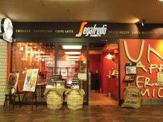 セガフレード ザネッティ 浜松町貿易センタービル店イメージ