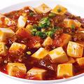 料理メニュー写真マーボー豆腐(マーポードウフウ)