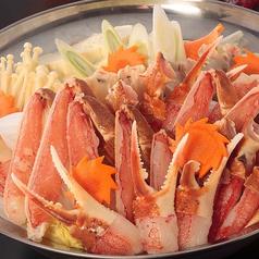 北の家族 神戸三宮店のおすすめ料理1