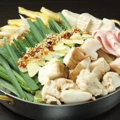 佐藤商店のおすすめ料理1