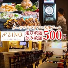 ZINO KUMAMOTOの写真