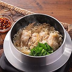 Oriental Market&Bistro NIJYU-MARU にじゅうまる 二子玉川店のおすすめ料理1