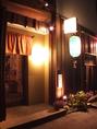 この緑の提灯が目印。岡山県の食材使用の店